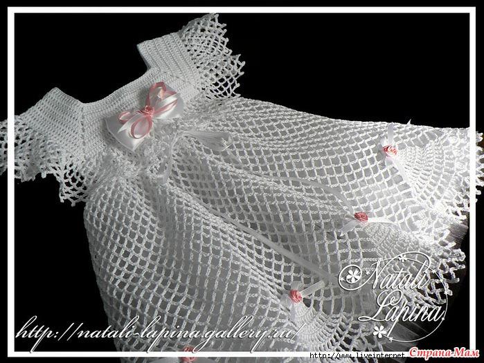 платье белая сетка (699x525, 135Kb)
