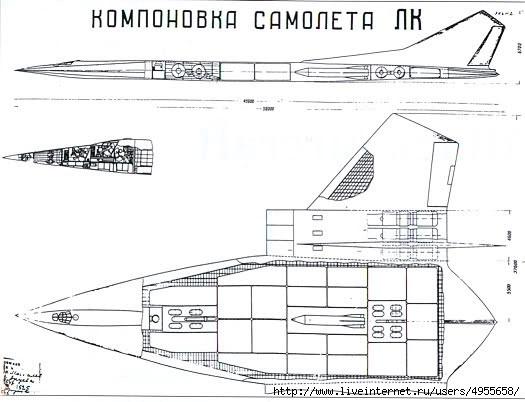 ДСБ-ЛК -4 (525x402, 102Kb)