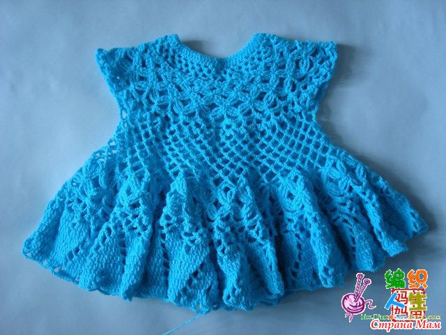 платье для малютки (640x480, 80Kb)