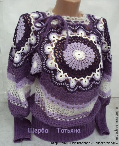 9ef19828803-odezhda-dzhemper-naryadnyj-sirenevyj-raj-n6266 (420x515, 187Kb)