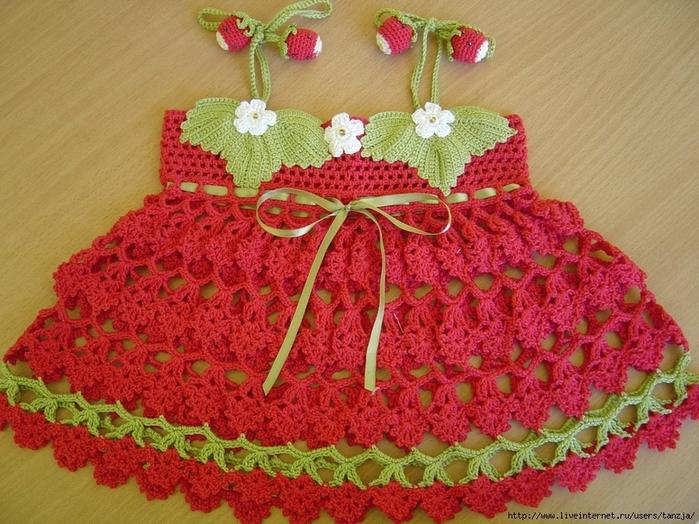 платье маленькая клубничка (700x524, 333Kb)