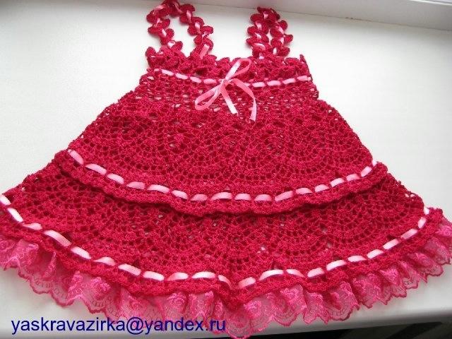 платье фолетовое  (6) (640x480, 189Kb)