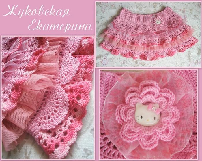 розовая юбочка 3 (700x560, 330Kb)