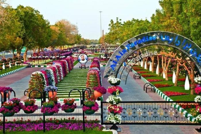 Райский сад Аль-Айн1а (700x467, 302Kb)