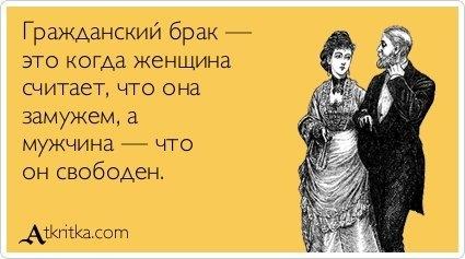 1389620339_atkritki-photos-12 (425x237, 65Kb)
