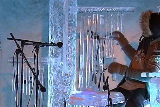 Музыкальный фестиваль ледяных инструментов