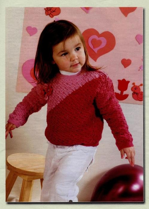 свитерок (498x700, 247Kb)