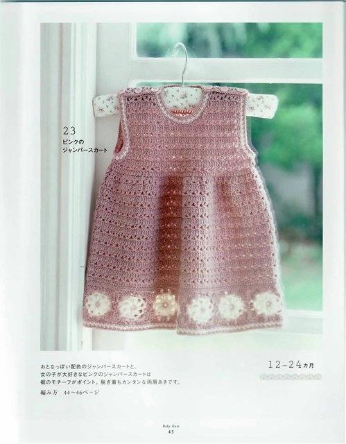 серое платье_1 (499x640, 128Kb)