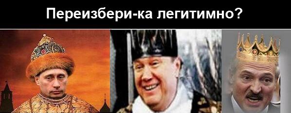 928775_tsariki (598x233, 81Kb)