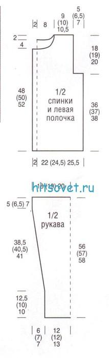 zhaket_shema5 (213x700, 23Kb)