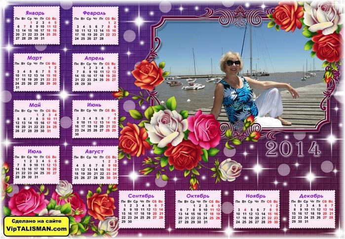 Как сделать самим календарь онлайн бесплатно