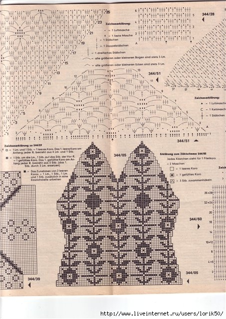 филе купальник02 (453x640, 241Kb)