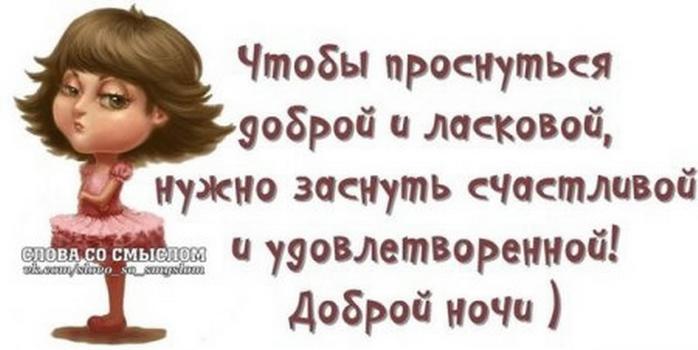 счастье это когда тебя понимают: