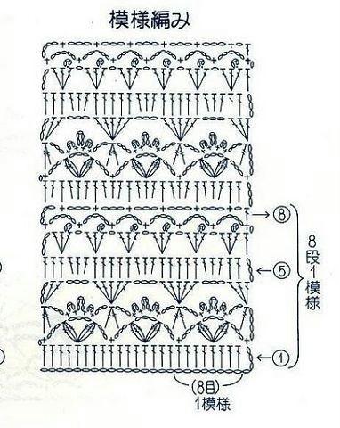 беж жакет сх (382x480, 121Kb)
