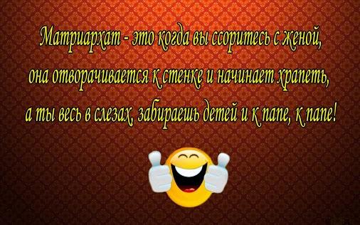 1680x1050_536685_[www (506x316, 69Kb)