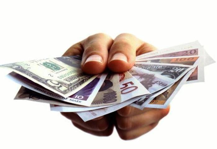 Различные виды кредитов – быстро и с минимальной комиссией (1) (700x479, 117Kb)
