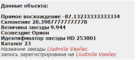 ь (456x200, 26Kb)