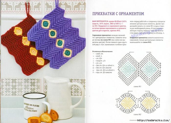 Вязаные мелочи для дома со схемами на русском языке