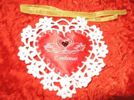 валентинка 11 (448x336, 208Kb)