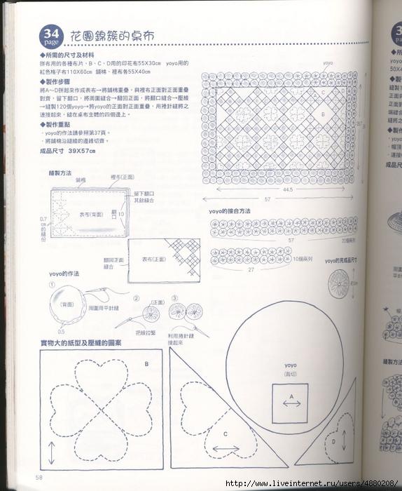 0047 (574x700, 278Kb)
