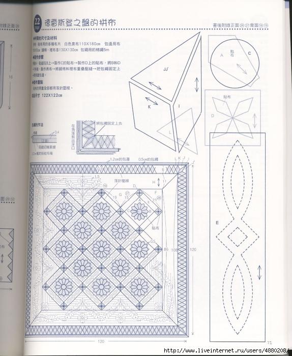 0060 (574x700, 305Kb)