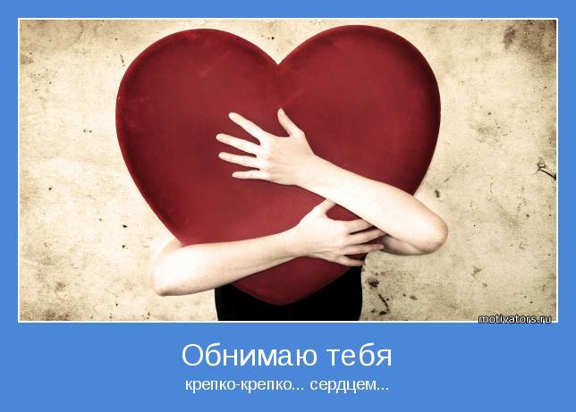 http://img0.liveinternet.ru/images/attach/c/10/109/312/109312226_motivator48646.jpg