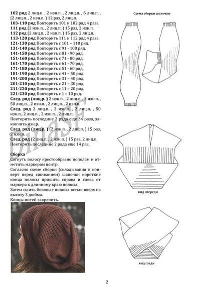 qaezNNJIcsc (427x604, 53Kb)