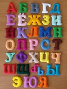 алфавит (225x300, 22Kb)