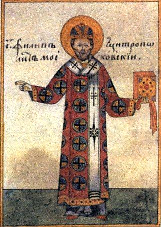 Митрополит Филипп Колычев (321x450, 49Kb)