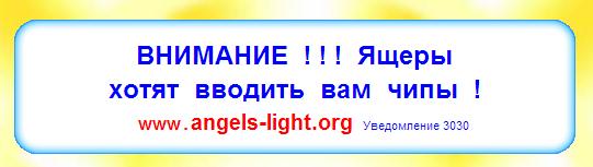 865169_orlv1 (541x153, 34Kb)