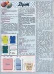 Превью 10 (508x700, 351Kb)