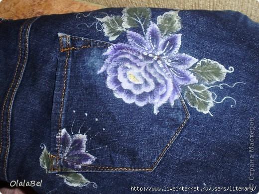 Jeans (1) (520x390, 187Kb)