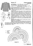 Превью 0_8d5a5_554f606a_orig (343x480, 120Kb)