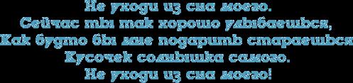 4maf.ru_pisec_2014.01.23_00-19-29 (497x117, 19Kb)