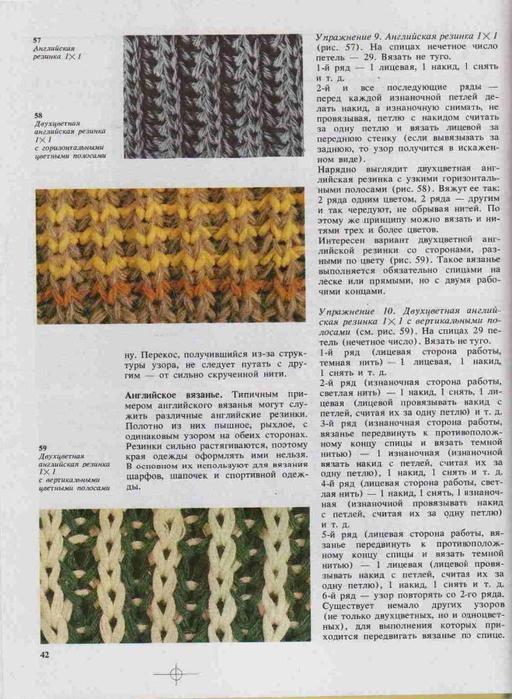 Azbuka-vyazaniya.page039 (512x700, 321Kb)