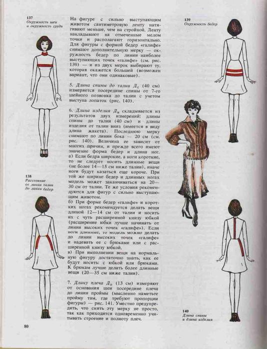 Azbuka-vyazaniya.page077 (535x700, 248Kb)