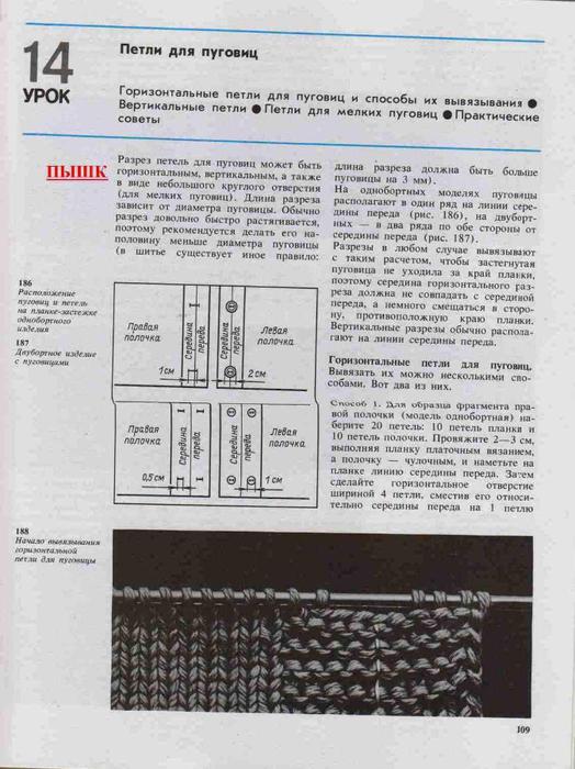 Azbuka-vyazaniya.page106 (524x700, 269Kb)