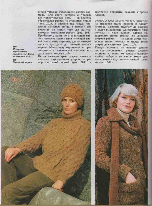 Azbuka-vyazaniya.page111 (516x700, 342Kb)