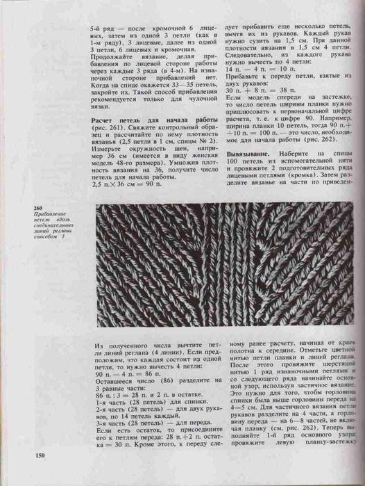 Azbuka-vyazaniya.page147 (526x700, 262Kb)