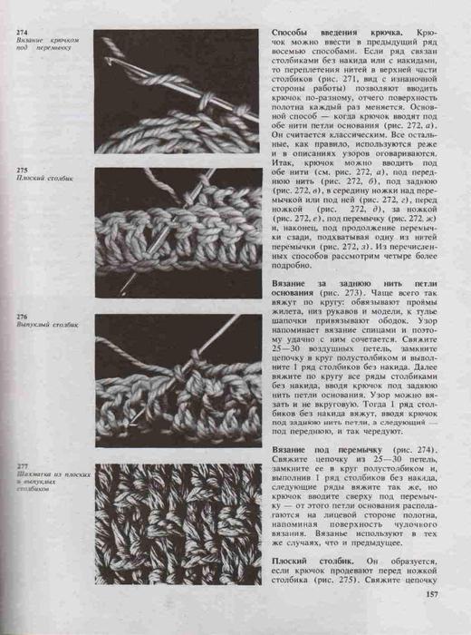 Azbuka-vyazaniya.page154 (520x700, 258Kb)