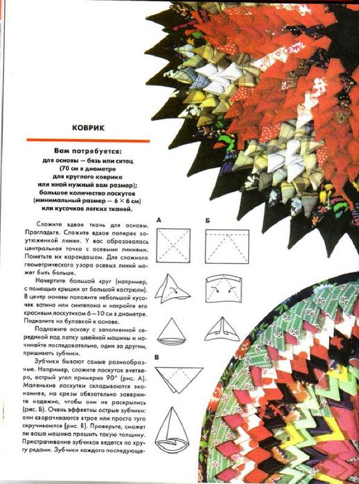 E`ntsiklopediya---Podarki-Tehniki-Priemyi-Izdeliya--.page048 (518x700, 383Kb)
