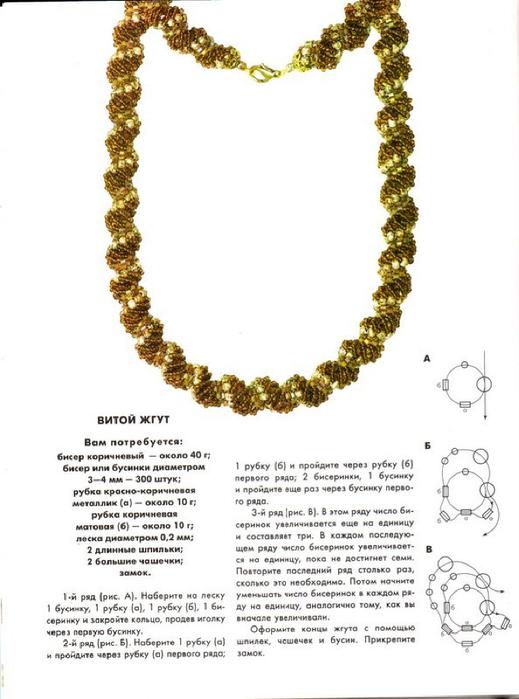 E`ntsiklopediya---Podarki-Tehniki-Priemyi-Izdeliya--.page117 (519x700, 221Kb)