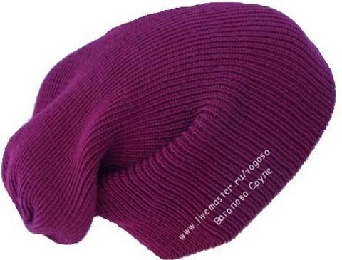 шапка продам