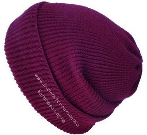 шапка машинным вязанием