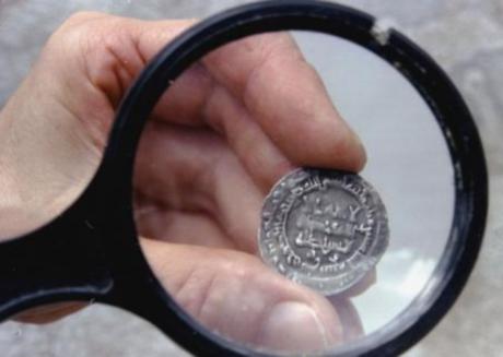 Клад арабского купца в Удмуртии (460x327, 76Kb)
