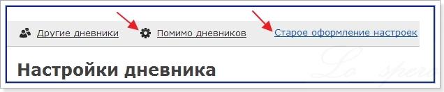 1настройка1 (636x132, 47Kb)