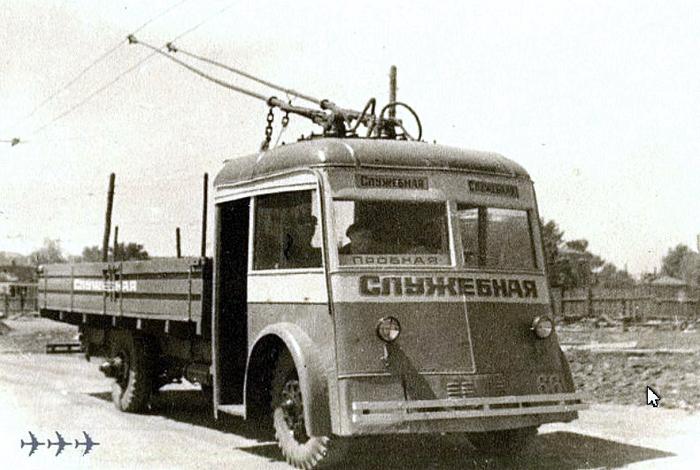 Грузовой троллейбус