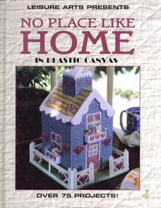 No_Place_Like_Home (543x700, 84Kb)