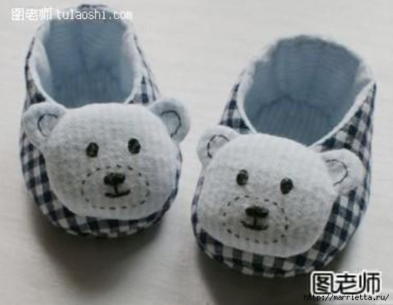Тапочки с мишками для малыша. Шьем сами (1) (552x429, 94Kb)