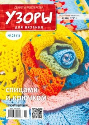 uzor_23 (300x421, 33Kb)
